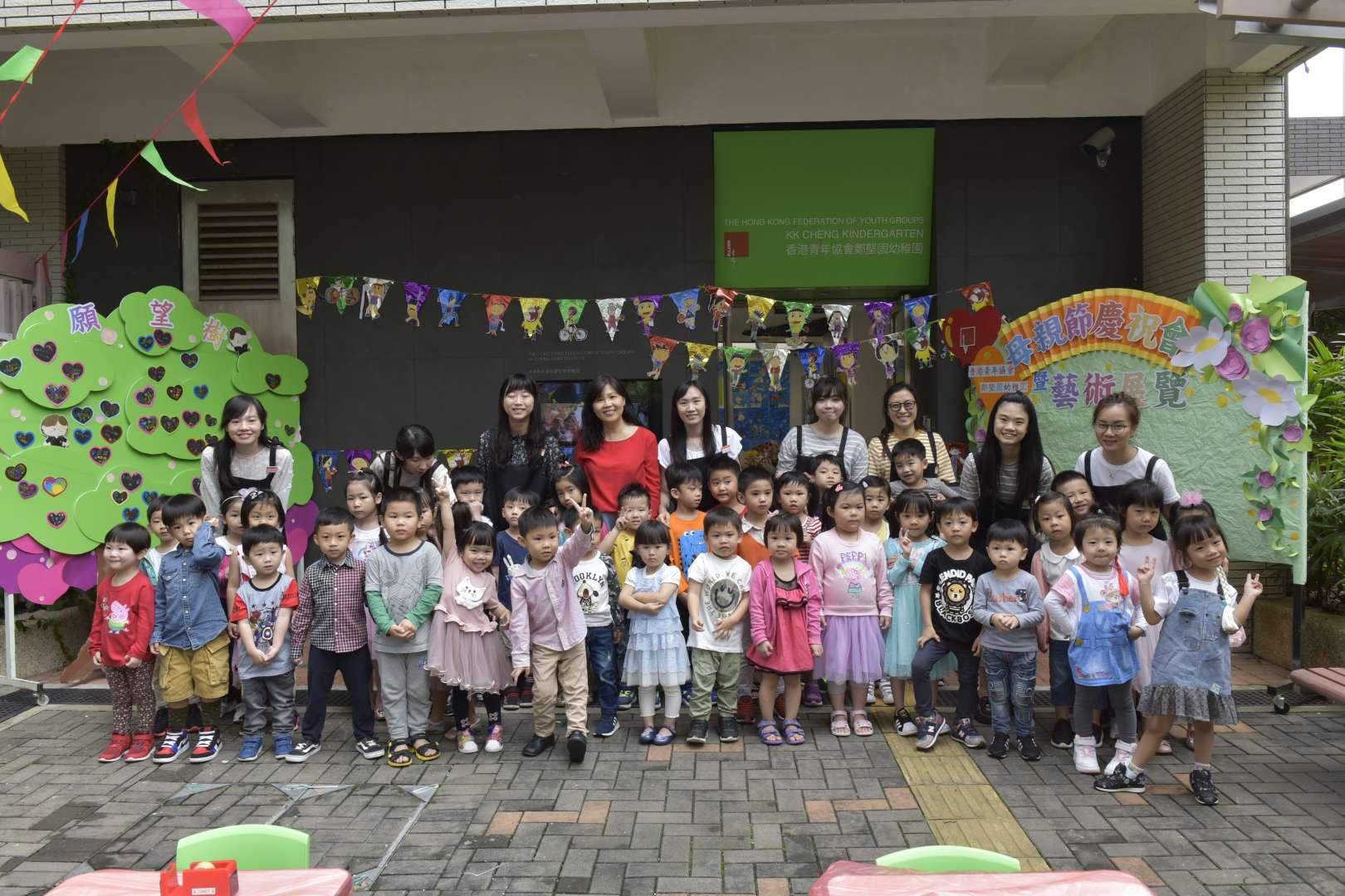 2018-2019年度 母親節慶祝會低班及幼兒班表演