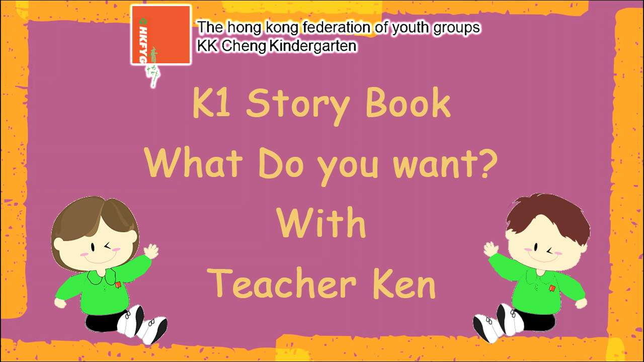 K1 Story Book with Teacher Ken (What do you want?)