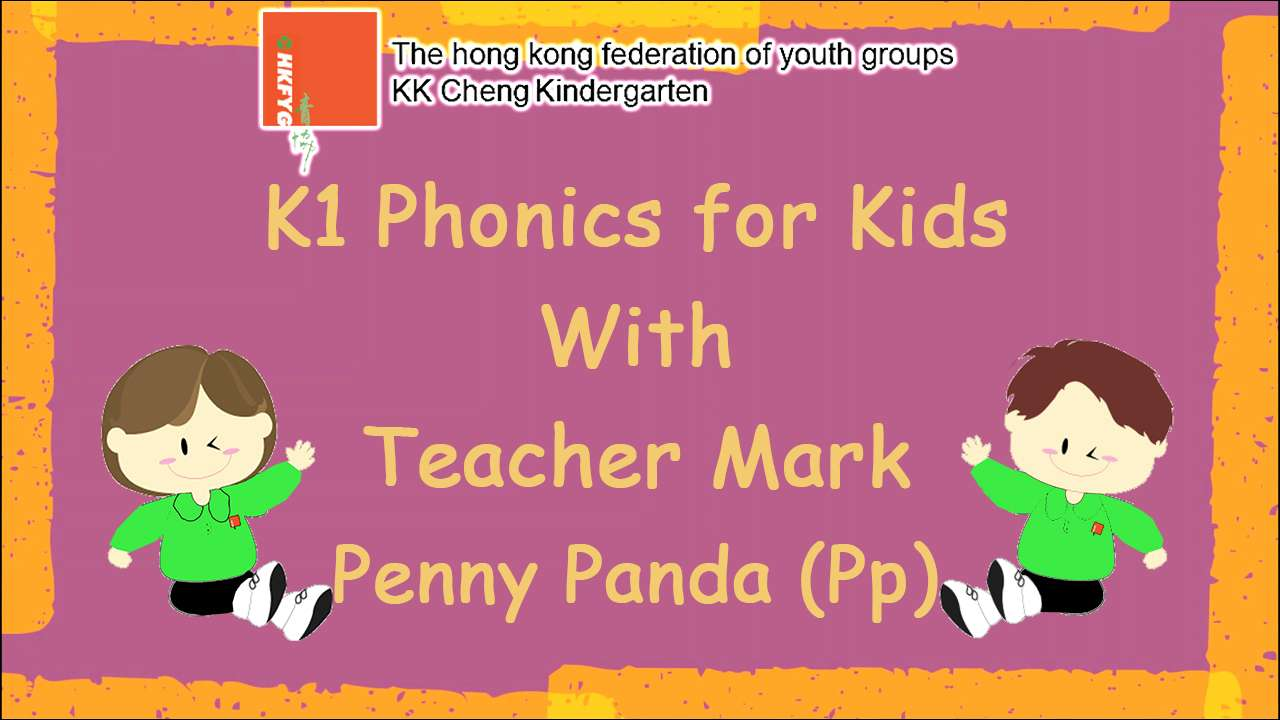 K1 Phonics for Kids with Teacher Mark (Pp)