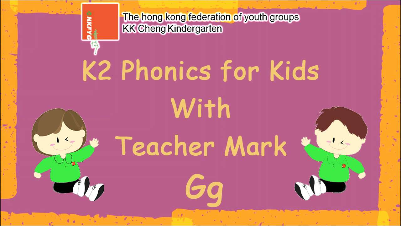 K1 Phonics for Kids with Teacher Mark (Gg)