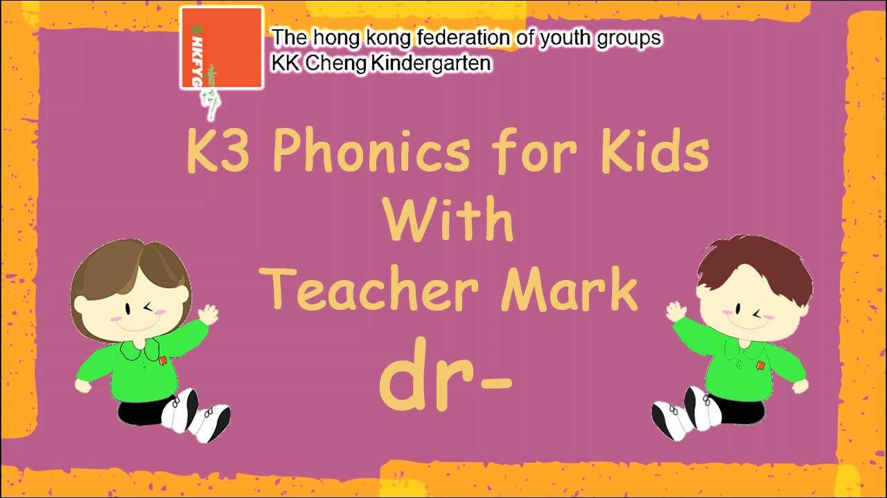 K3 Phonics for Kids with Teacher Mark (dr-)